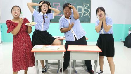 """学霸王小九校园剧:学生""""请""""老师吃芥末饺子,没想老师直夸好吃,学生却被坑惨了"""