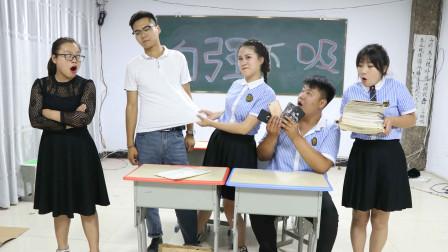 学霸王小九校园剧:老师开卷考试,学生可以带任何东西,没想学生直接带来了教导主任