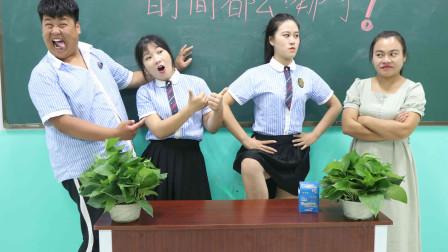 学霸王小九校园剧:老师问学生时间都去哪了?女学霸的回答直接征服老师,太厉害了
