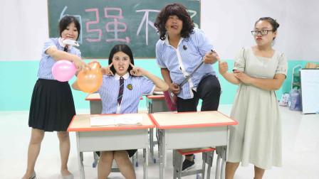 学霸王小九校园剧:挑战在外界干扰的情况下从1数到30,全班挑战失败,没想女同学一次成功