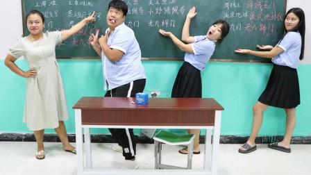 学霸王小九校园剧:老师让同学在电影名字加一个字,没想同学加的名字真奇葩!太逗了