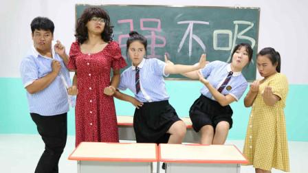 学霸王小九校园剧:教导主任教师生武术,没想女同学说出自己爸爸的名字,获得第一!