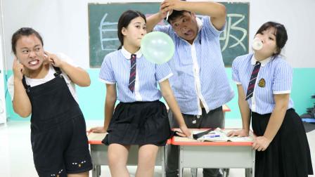 学霸王小九校园剧:老师请学生吃西瓜泡泡糖,比赛吹泡泡,没想女同学吹的跟盆一样大