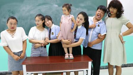 学霸王小九校园剧:老师让学生请家长,没想家长一个比一个有来头,老师的反应太逗了