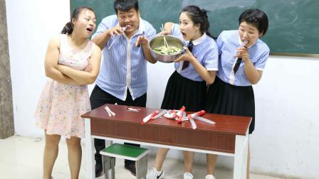 学霸王小九校园剧:老师举行吃冰棒比赛,赢得奖大盆凉菜,没想女同学直接对着盆吃