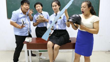 学霸王小九校园剧:学校手工课,没想学渣用废纸板做出98k,赢得绝地求生装备三级头
