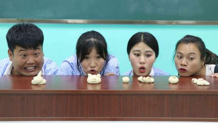 学霸王小九校园剧:老师和面让学生做手工,没想同学们做的一个比一个逗,太有趣了