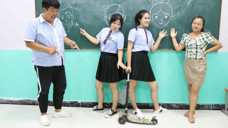 学霸王小九校园剧:同学们做蒙眼画鼻子游戏,没想女同学赢得一辆豪车!太厉害了