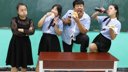 学霸王小九校园剧:挑战吃汉堡喝可乐,女同学三秒一个汉堡,五秒一瓶可乐!真厉害