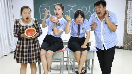 学霸王小九校园剧:老师请学生吃西瓜,每个人只能吃一勺,吃货女同学直接拿个超大勺