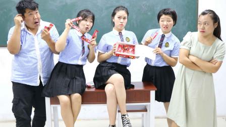 学霸王小九校园剧:老师问学生脑筋急转弯,什么桥下没有水,学渣的回答太有才了