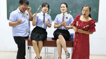 学霸王小九校园剧:全班挑战吃大蒜串串,谁吃得多谁有奖励,结果老师的奖励太坑了