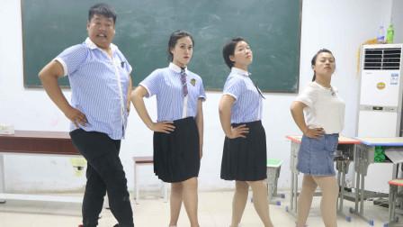 学霸王小九校园剧:老师让学生表演抖音舞步,没想学生走的一个比一个魔性,太逗了