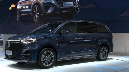 2020北京车展 科技豪华MPV荣威iMAX8开启预订 预售价格20.88万起