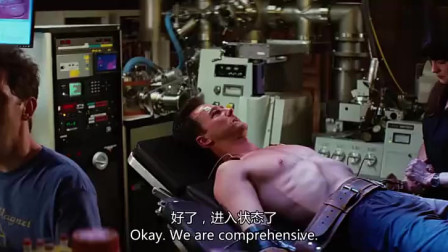 影视:班纳全身痛苦不已,博士激活浩克,没想到还真研发出解药来