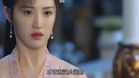 影视:碧莹得知花木槿曾经下药陷害自己,完全不信,毕竟是姐妹