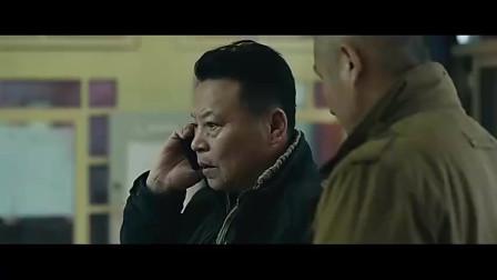 影视:绑匪终于被抓了,但这一幕真的很心酸,警察也是人啊