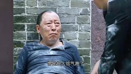影视:程大吉又要自杀,往身上泼汽油,马所被吓晕
