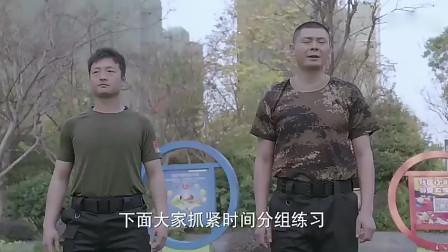 影视:队长因有事不能教保安,居然不让副队长代理,而是找个新人