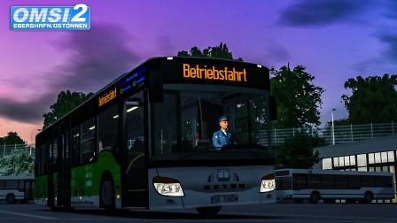 巴士模拟2 Ebershafen/Ostönnen #3:清晨4: 50从车库出发 896出库班次 | OMSI 2 Ebershafen 896B