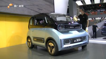 2020北京车展 新宝骏以智慧汽车向世界问好 跨界苏宁推出小BIU