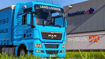 欧洲卡车模拟2 #356:探访波兰新城市 运送罐装豆子至家乐福货仓 | Euro Truck Simulator 2