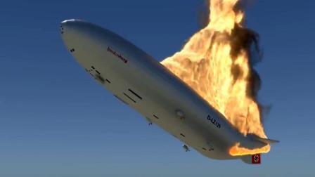 一场让飞艇淘汰的事故,在记者和市民面前,庞然大物直接化为灰烬