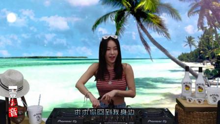 一首DJ舞曲《情难断》伤感情歌,太难了!