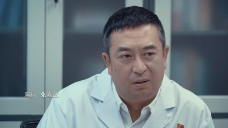 花絮:演员们在医院里认真学习医护知识