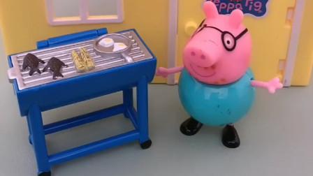 宝贝益智:猪爸爸做了烧烤欸佩奇吃,佩奇吃的很开心,佩奇好幸福!