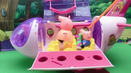 宝贝益智:佩奇一家要去旅游,猪爸爸会开飞机吗?