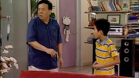 夏东海回自己家还要对暗号,北京烤鸭对什么?这胡一统又整幺蛾子