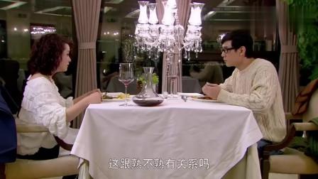 影视:富婆要吃西餐,故意让小伙买单,下秒让她见识什么叫有钱