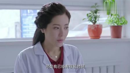 影视:姑娘好心救了老人一命,怎料顶尖医院下聘书,想请她去工作
