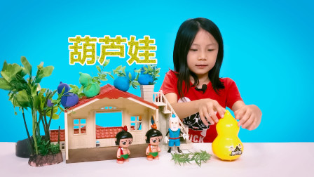 葫芦娃打怪兽,金刚葫芦兄弟,摆件人偶玩具