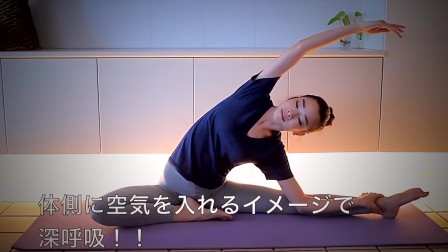 腿部开胯式瑜伽练习,伸展拉伸腿部肌肉,打造完美身材