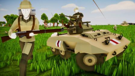 全面坦克模拟器!闪电战单兵突进消灭敌军指挥官!面面解说