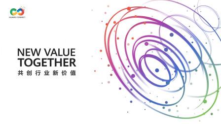 首席体验官分享华为IdeaHub带来的新价值