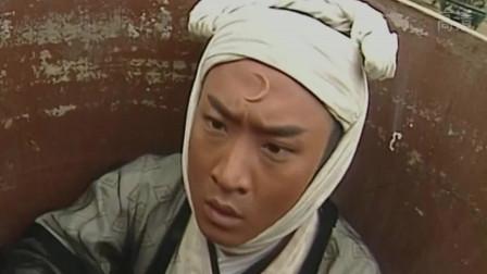 少年包青天:可怜的包拯,被打破了头,还被飞燕包成蝴蝶结
