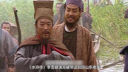 演坏人被记恨:冯远征被东北大哥警告,女演员发布会被扔鸡蛋