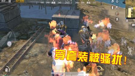 和平精英:玩家穿着一套时装进入训练场,竟被3个人追着烧!