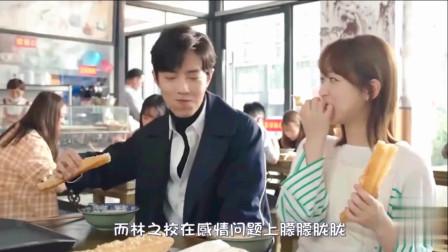 余生请多指教:肖战浪漫告白杨紫,看得让人很暖心