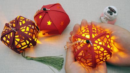 马上就是国庆节,来做喜庆的小灯笼,镂空图案很精致!