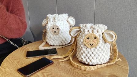 【小洋手作 第7集】可爱小绵羊束口包手工钩针diy毛线编织包包羊咩咩束口袋