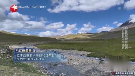 看着这样清澈纯粹的美景,谁此生不想去一次西藏