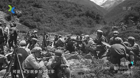 李德生经验丰富,分析战场形势后,判定敌人可能有大规模进攻