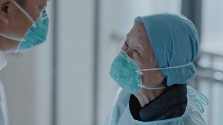 为等儿子在医院帮忙照顾绿植,噩耗传来捐献遗体