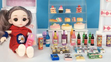 芭比玩具趣味剧场:芭比公主超市开张了,小芭比买了一大堆零食