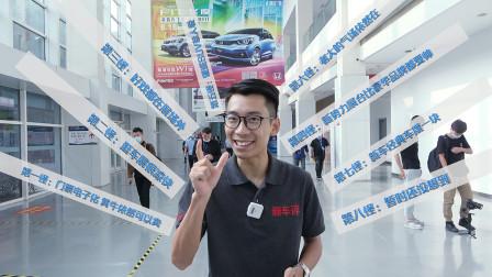 细数2020北京车展八大怪,猜中一项算你厉害