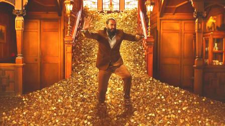 反派许愿用不完的金子,怎想愿望真的实现了,整栋房子都被金子给淹没了!